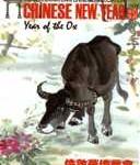 Año Nuevo Chino Londres 2009